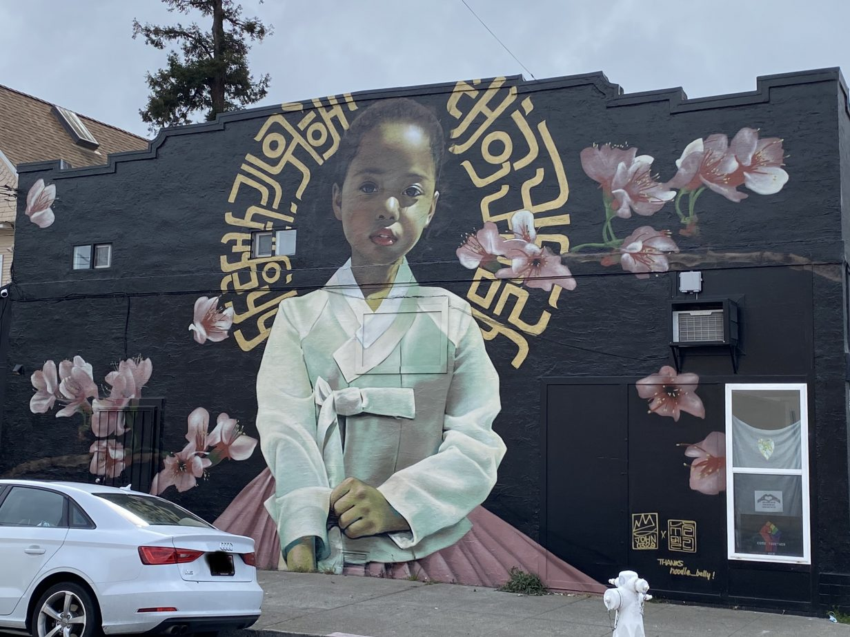 Royyal Dog Mural Alameda